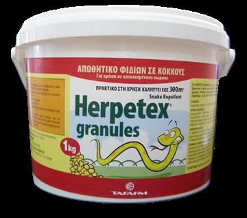 Εικόνα της HERPETEX GRANULES