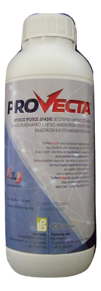 Picture of PROVECTA
