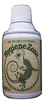 Picture of HYGIENE ZONE